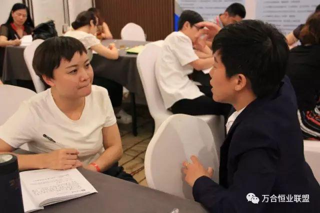企业培训客户见证