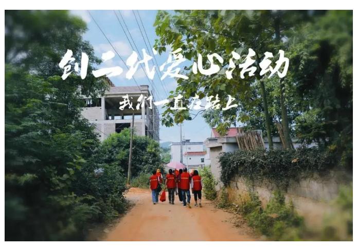 """贵州、安徽、湘西三地""""万合梦想小学""""创二代公益行同步进行"""
