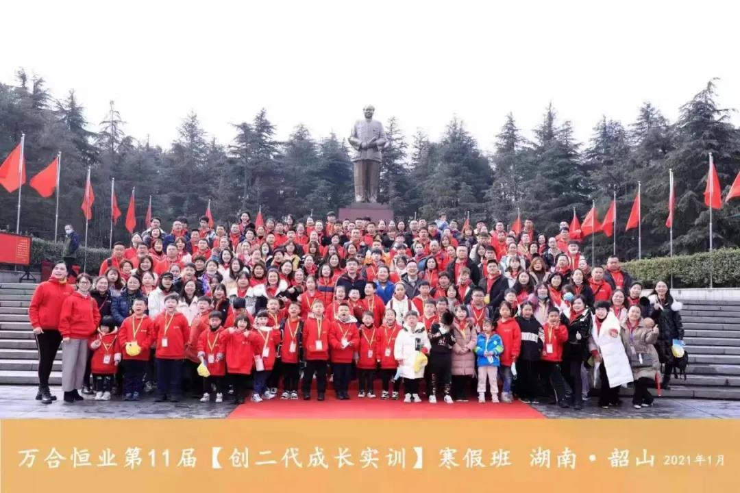 孩子为谁学,为什么学比学什么更重要!<创二代领袖>暑期训练营七月走进历史名城,红色之城——贵州遵义!